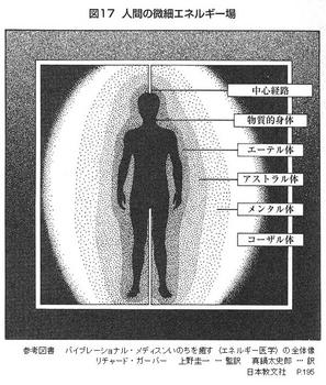 light-b.JPG
